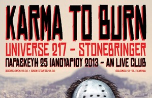 karma-to-burn-2013