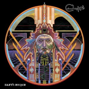 clutch-earth-rocker