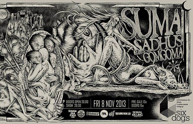 SUMA-LIVE