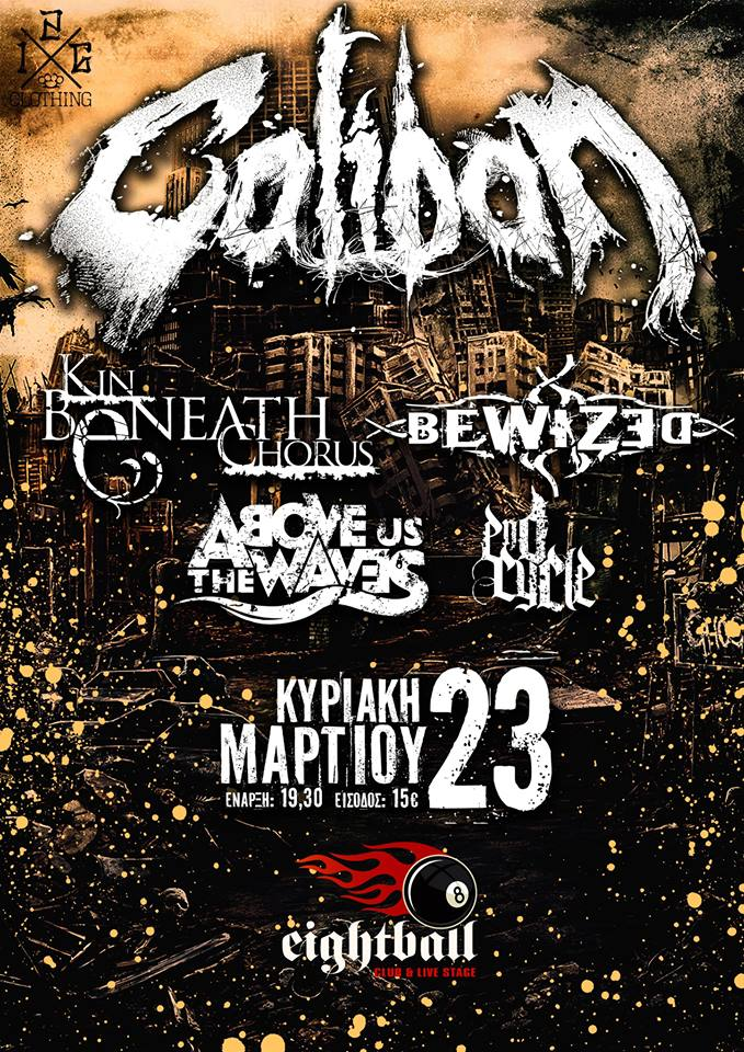 Caliban_Bewized_Eightball_Club_March_23rd_2014