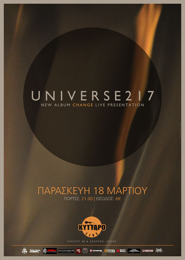 universe217-live-athens-march-2016